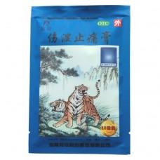 Синий тигр SHEXIANG QUFENGHI GAO Китайский лечебный пластырь от боли и воспалений