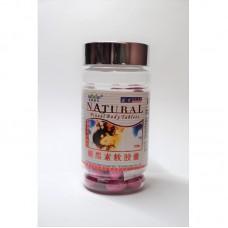 "Капсулы ""Мелатонин и витамин В6"" (Melatonin and Vitamin B6)"