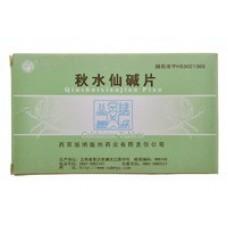 Таблетки с колхицином Цюшуйсяньцзянь Пянь Qiushuixianjian Pian для лечения подагры
