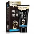 Черная маска-пленка с гиалуроновой кислотой One Spring