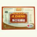 Цзичжэн пластырь для удаления боли Ji Zheng с магнитным эффектом