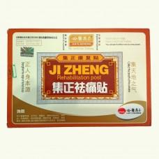 Цзичжен пластырь для удаления боли Ji Zheng с магнитным эффектом
