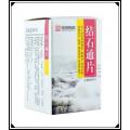 """""""Цзешитон"""" (Jieshitong Pian) камневыводящие таблетки"""