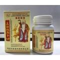 Капсулы Ушаошэ (Китайская крысиная змея) от ревматизма и артрита