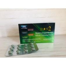 Капсулы «JIAO SU 2 Фермент для удаления жира»