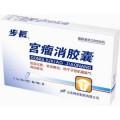 """Капсулы """"Гунлюсяо"""" (Gongliuxiao Jiaonang) для лечения миомы и кисты матки"""