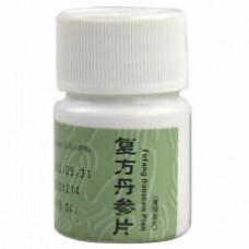 Fufang Danshen Pian Фуфан Даньшэнь Пянь пилюли для сердечно-сосудистой системы