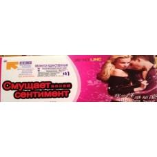 Жевательная резинка- возбудитель для женщин