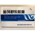 Qianlie Shule Jiaonang — капсулы для лечения простатита