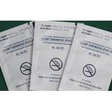 "Пластырь ""Stop Smoking"" от курения"