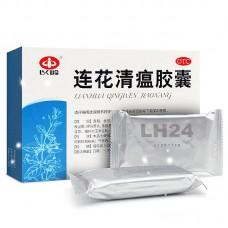 Капсулы «Ляньхуа Цинвень» («Lianhua Qingwen») - для лечения простуды, гриппа, болезни лёгких, вирусных заболеваний (в т.ч. COVID-19)