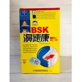 Спрей для носа с ионами серебра BSK
