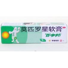 Мазь от бактериальных инфекций Бактробан АКЦИЯ 1+1