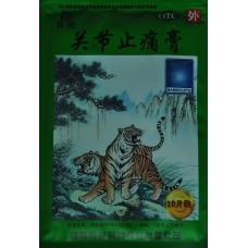 Пластырь тигровый для крупных суставов