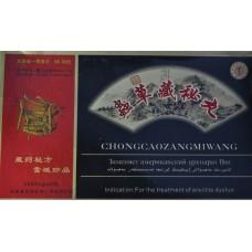 """Виагра """"chongcaozangmiwang"""" (веер) НОВАЯ упаковка"""