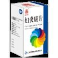 Fuyankang Pian - для лечения женских заболеваний Скидка 50%