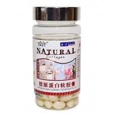 """Капсулы """"Коллаген"""" (Collagen) для здоровой кожи и разглаживания морщин"""